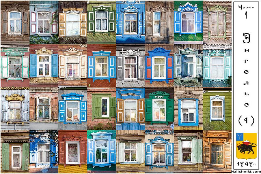 Наличники городов России. Фотопроект и календарь Ивана Хафизова