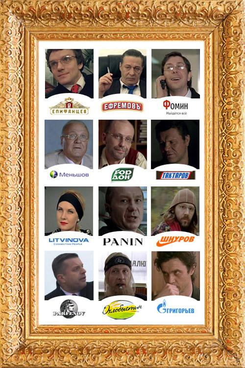Generation П. Премьера фильма по роману Виктора Пелевина - 14 апреля 2011