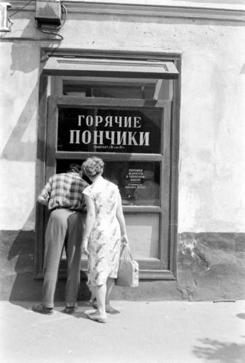 Наши старые улицы и витрины. Фоторепортаж Карла Майданса из СССР