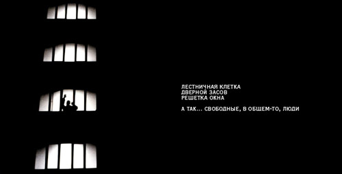 Ответы на незаданные вопросы. Метафоры Дмитрия Чернышева