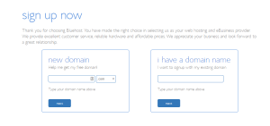 Sign Up Now Screen