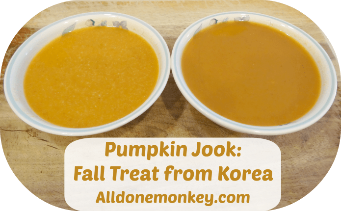 Pumpkin Jook: Fall Treat from Korea {Around the World in 12 Dishes}