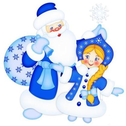 Grandfather Frost - Russian Step by Step for Children