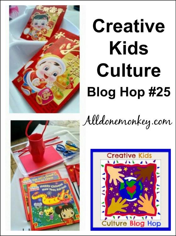 Creative Kids Culture Blog Hop #25 | Alldonemonkey.com
