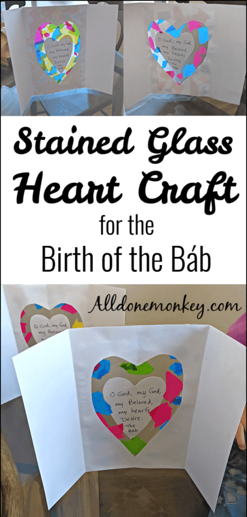 Stained Glass Heart Craft for the Birth of the Bab   Alldonemonkey.com