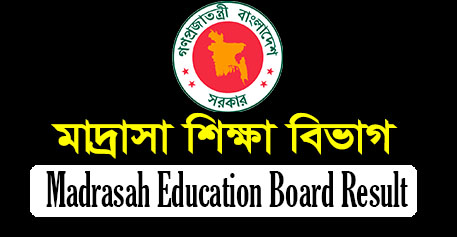 Madrasah Education Board Result