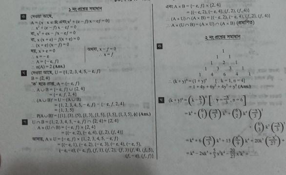 SSC Higher Math Suggestion 2019