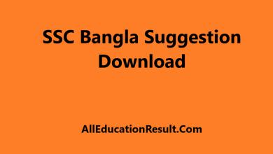 SSC Suggestion 2019 Bangla