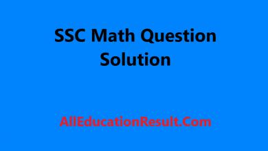 SSC Math Question Solution 2019