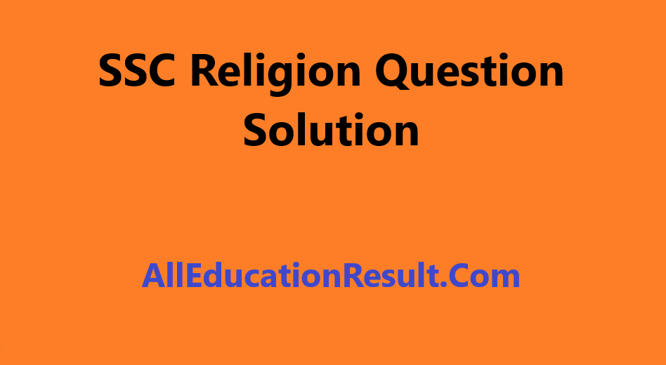 SSC Religion Question Solution 2019