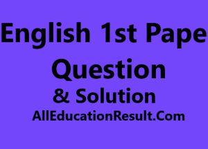 SSC English 1st Paper Question Solution 2020