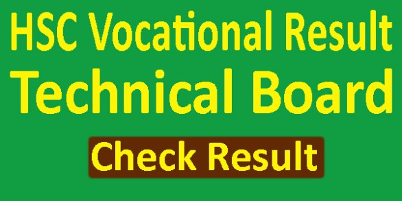 HSC Vocational Result 2019