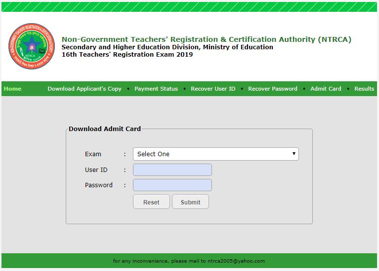 https://alleducationresult.com/ntrca-admit-card