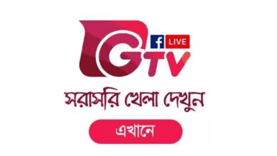 GTV Live Cricket 2020 | Bangladesh vs Zimbabwe Live