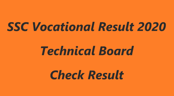 SSC Vocational Result 2020 Technical Board