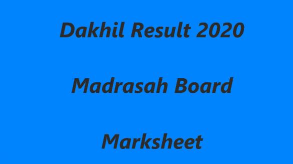 Dakhil Result 2020 Madrasah Board Marksheet