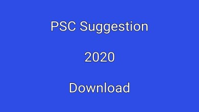PSC Suggestion 2020