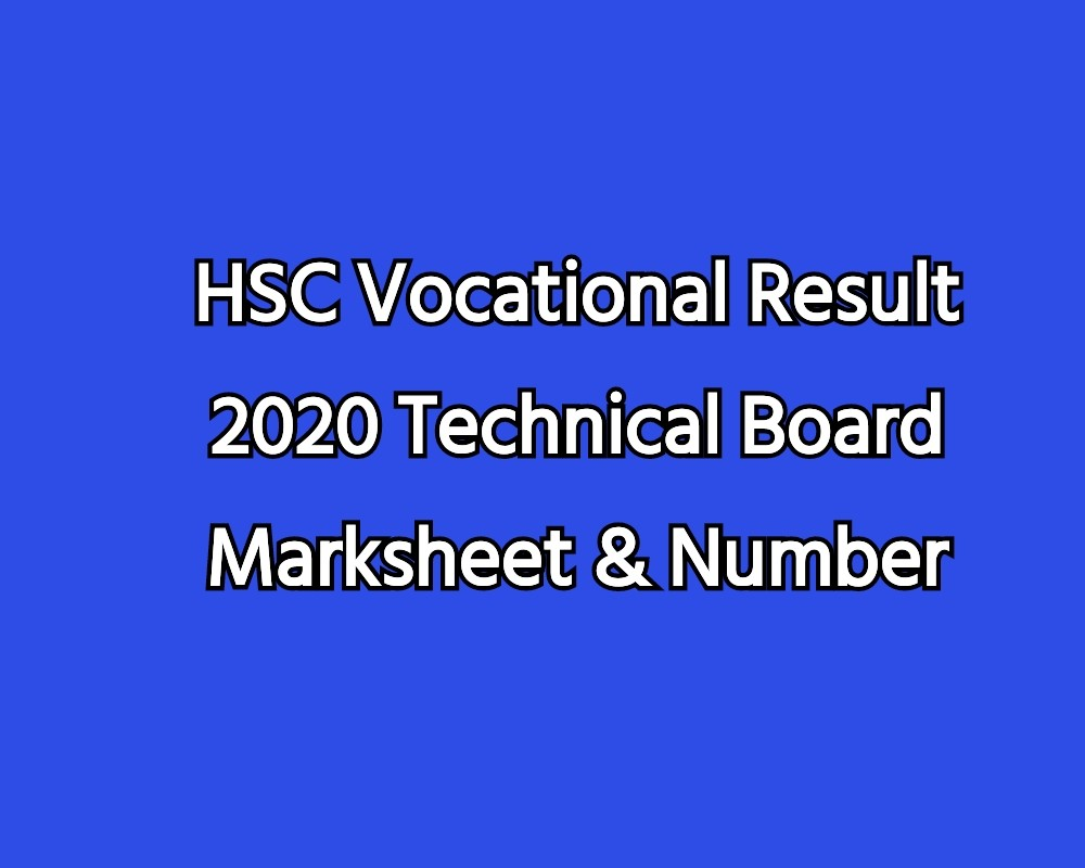 HSC Vocational Result 2020 Technical Board Marksheet