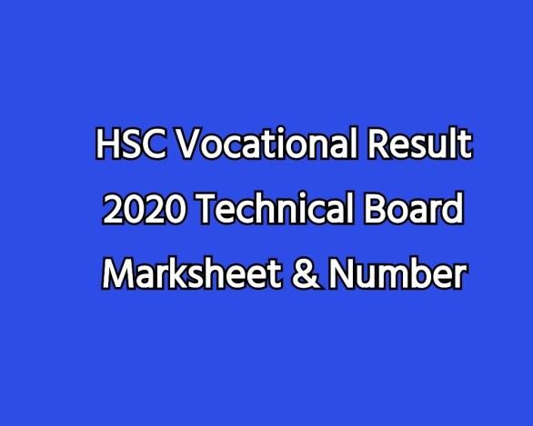 HSC Vocational Result 2020 Technical Board Marksheet