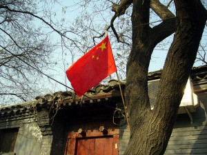 Chinese Flag in a hutong