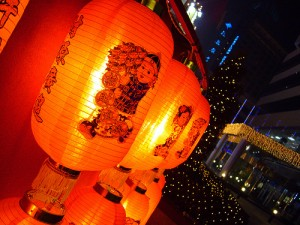 Chinese lanterns for the Lunar New Year