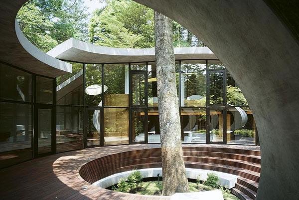 Moderne Architektur Organische Japanische Residenz