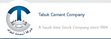 tabuk cement company