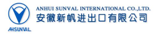ANHUI SUNVAL INTERNATIONAL CO  LTD