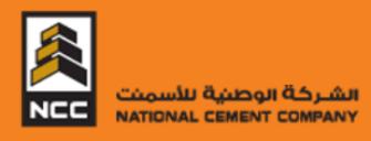 national cement company yemen