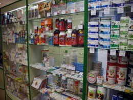 Лечение бронхиальной астмы лекарственными препаратами