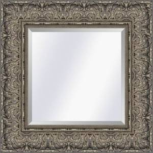 Barokke spiegel Prague Antiekzilver large 93mm