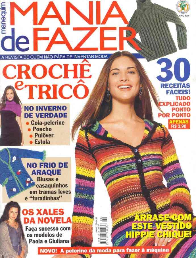 """Portada """"Mania de Fazer""""- Vestido colorido tejido a ganchillo."""