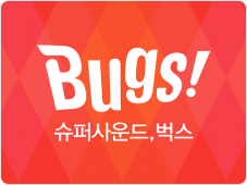 Bugs logo with a bright orange background