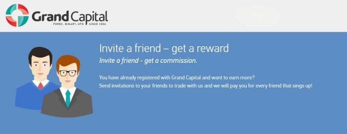 Get reward to Invite Friend
