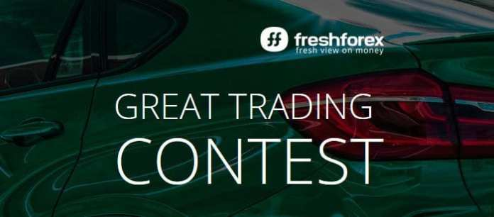 TRADERS LIVE CONTEST & Win a BMW X6 Car