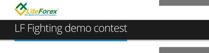 lf fighting demo contest