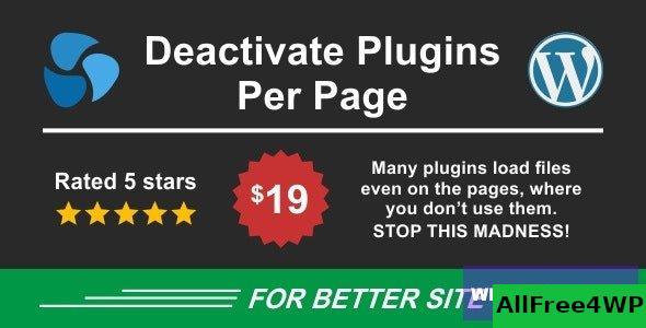 Deactivate Plugins Per Page v1.12.0 – Improve WordPress Performance