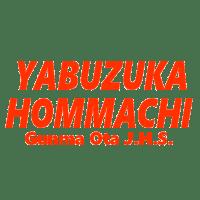 太田市立藪塚本町中学校ソフトボール部
