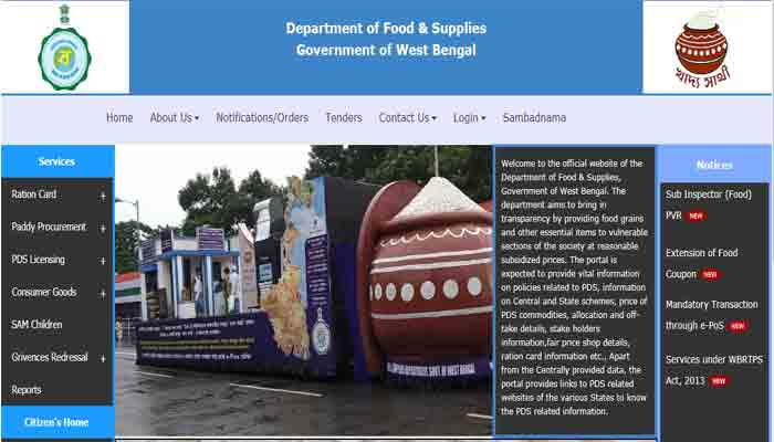 government of west bengal department of food and supplies