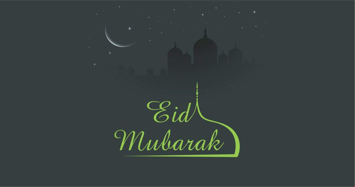 Eid SMS bd