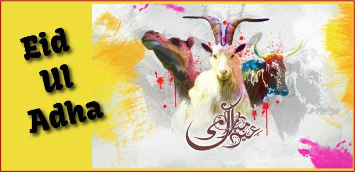 Eid-Ul- Adha Photo