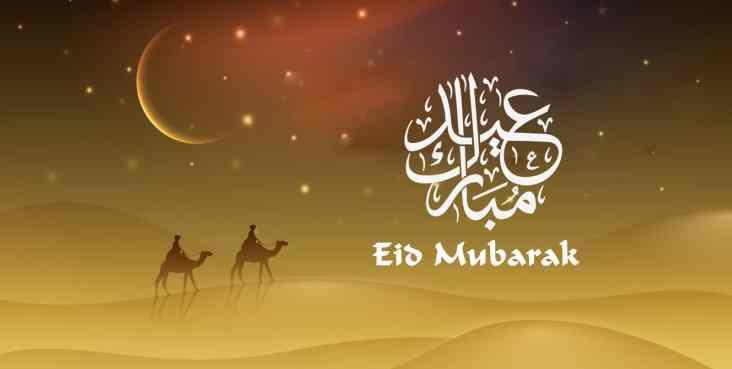 eid-ul-adha picture