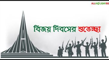 Victory Day Picture 2019
