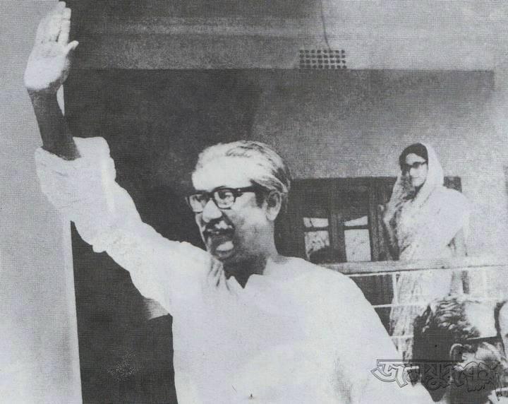 Sheikh Mujibur Rahman Pic