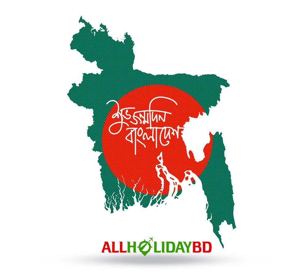 shuvo jonmodin bangladesh