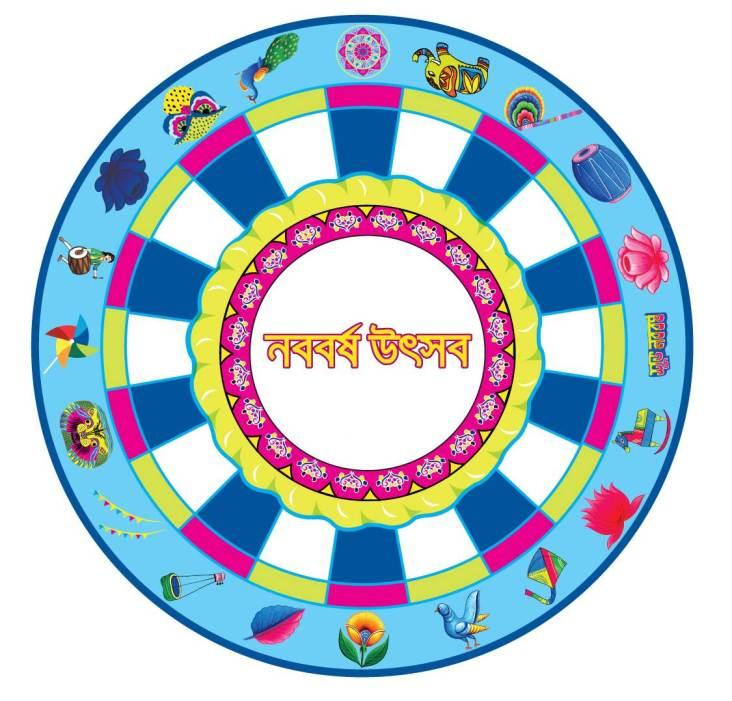 Bangla Noboborsho celebration