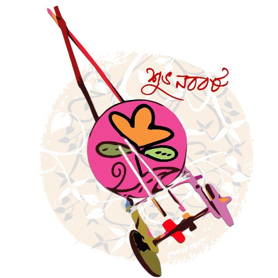 Bangla Noboborsho image