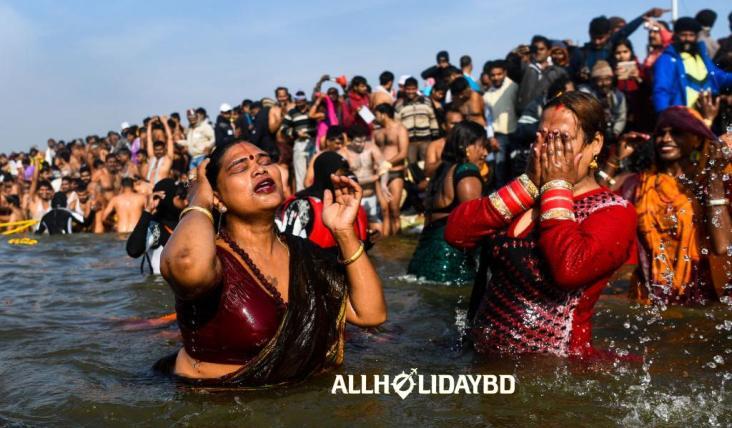 Holidays for Hindu Religion