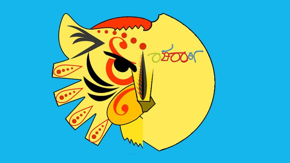 Pohela Boishakh fb