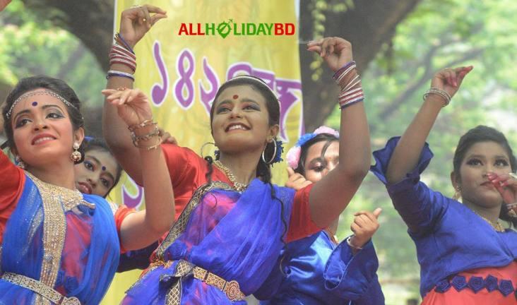 Pohela Boishak celebration